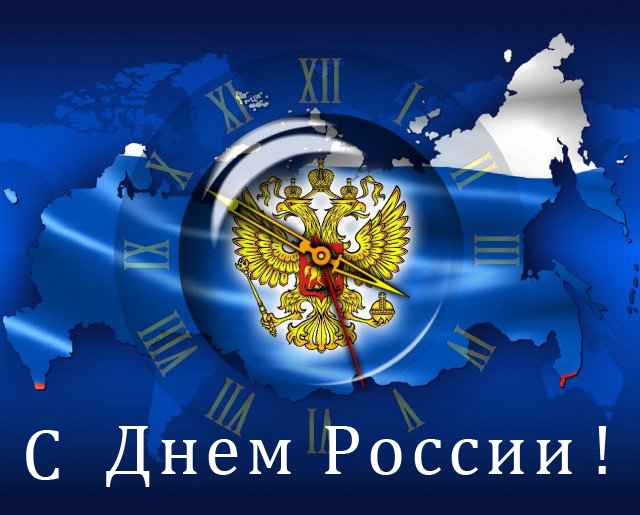 Скачать программу screensaver russia clock софт